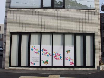 20160229_nagoya